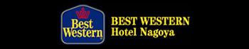 ベストウエスタンホテル